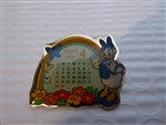 Disney Trading Pin 4535 TDL - April 2001 Calendar (Daisy)