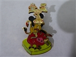 Disney Trading Pin 46598: WDW - it's a small world - A Magical Transformation - Simba, Timon & Pumbaa