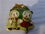 Disney Trading Pin 50933 WDW - Holidays Around the World 2006 - Passholder Exclusive - Mickey and Minnie
