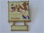 Disney Trading Pin 51704 DLR - Chinese New Year 2007 - Three Little Pigs
