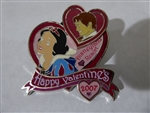 Disney Trading Pin 51871 DLR - Happy Valentine's 2007 - Snow White
