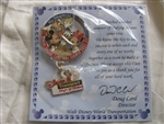 Disney Trading Pin 57389: WDW - Cast Member - Making Dreams Come True Summer 2007 (Transportation) Dangle