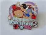 Disney Trading Pin 60045 WDW Cast Exclusive - Happy Valentines Day '08 (Snow White & Dopey)
