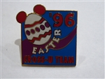 Disney Trading Pin 660 Cross-U 1996 Easter (Mickey Mouse Ears Egg)