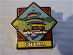 Disney Trading Pin  677 WDW - Epcot World Showcase Pavilion Series (China)