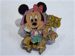 Disney Trading Pin 68012 TDS Game Prize - Caravan Carousel (Arabian Minnie)