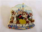 Disney Trading Pin  74160 DLR - New Year's Day 2010 - Chip and Dale