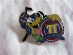 Disney Trading Pin 74969: DLR - Promotion - Disney Pin Trading 10th Anniversary - Pluto