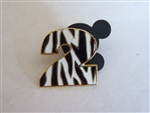 Disney Trading Pin 76756 WDW - Animal Kingdom 2000 Pin Set (Zebra Print/2 ONLY)