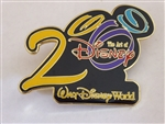 Disney Trading Pin 789 Black Art Of Disney 2000