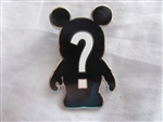 Disney Trading Pin 82450 Lanyard Medal and Pin Set - Vinylmation - Mystery Chaser Design Pin Only