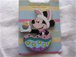 Disney Trading Pin 82926: Mickey Mouse in Easter Egg