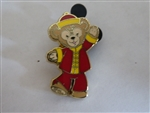 Disney Trading Pin Duffy, the Disney Bear - Mini-Pin Collection - China