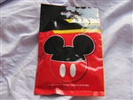 Mickey Mouse Icon Mystery Pouch