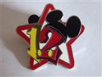 Disney Trading Pins 2012 Stars - Mini-Pin Collection - Red and White Star
