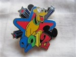 Disney Trading Pin 88123: Mystery Collection - Dated 2012 - Pluto Only