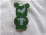 Disney Trading Pin Pin 90662: Vinylmation Jr #5 Mystery Pin Pack - This and That - Chicken and Beef Only