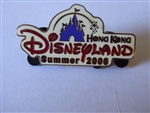 Disney Trading Pin   91570 HKDL Logo Summer 2006 castle