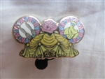 Disney Trading Pin 93706: Character Earhat - Mystery Pack - Belle ONLY