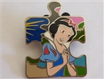 Disney Trading Pin 94222: Character Connection Mystery Collection - Snow White ONLY
