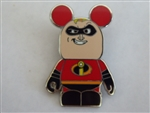 Disney Trading Pins 95714: Vinylmation(TM) Collectors Set - Pixar 1 - Mr. Incredible Only