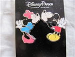 Disney Trading Pin 97865: Mickey Mouse and Minnie Mouse Magnetic Kiss