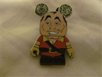 Disney Trading Pin 99158: Vinylmation mystery set Beauty and The Beast - Gaston only