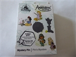 Disney Trading Pin Animators Collection Mystery Pin Series 2 Unopened Box