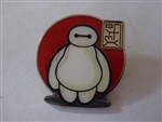 Disney Trading Pin Loungefly Big Hero 6 Baymax Circle