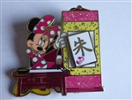Disney Trading Pin Minnie Painting