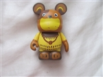 Chinese Zodiac Series Dog Vinylmation