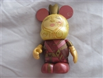 Mideval Series  Queen Vinylmation