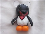 Muppets Series 2 Penguin Vinylmation