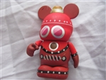 Robot Series 2 #2  Vinylmation