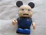Star Wars Series 4 Ugnaught Vinylmation