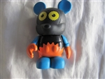 Urban Series 3 Orange Gears Vinylmation