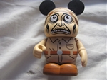 Urban Series 8 Scared man Vinylmation