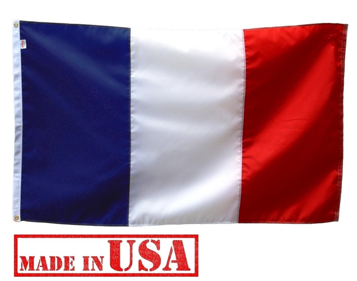 6b74e12bf6bc 3 x5  France Flag (Sewn Stripes) SolarMax Nylon - Made in USA