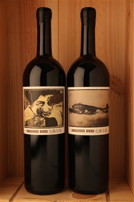 2007 SQN Dangerous Birds Syrah and Grenach Magnum Set, 1.5l OWC