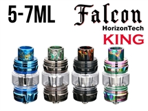 Horizon Falcon King - SuboHm Tank