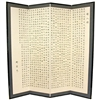 6 ft. Tall Chinese Poem Decorative Folding Screen