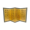 3ft Tall Chinese Poem on Gold Leaf Folding Screen