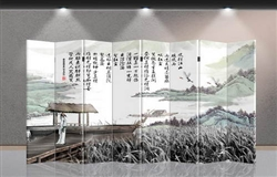 6ft Tall Double Sided Chinese Poem on the River (8 Panels)