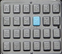 "7006 Alphabet ""E F G H"" Chocolate Candy Mold"