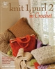 Annies' Attic: Knit 1, Purl 2 in Crochet