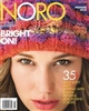 NORO: Knitting Magazine Fall 2012