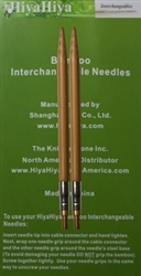 HiyaHiya Interchangeable Bamboo Tips 5""