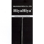 HiyaHiya Nickel Plated Crochet Hooks