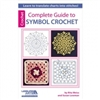 Crochet: Complete Guide To Symbol Crochet
