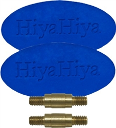 HiyaHiya Interchangeable Cable Connector Small